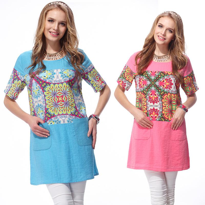 Распродажа Летней Одежды Больших Размеров Доставка