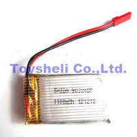 Attop YD-615 spare parts yd 615-39 battery 3.7v 1100mAh YD 615 RC Helicopter Parts