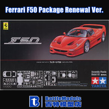 scale car model kits reviews