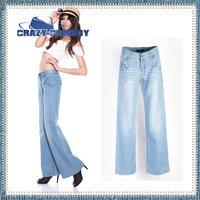 New fashion sexy low waist casual long light blue loose plus size 26-32 wide leg pants jeans for women 2014 denim trousers