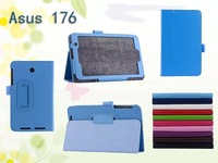 Lychee Pattern PU Leather Case Book Cover For Asus MeMO Pad 7 ME176C