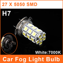 auto head lamp reviews