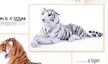 popular plush tiger