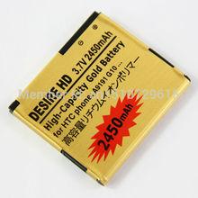 wholesale htc desire hd battery high capacity