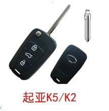 cheap kia keyless entry system