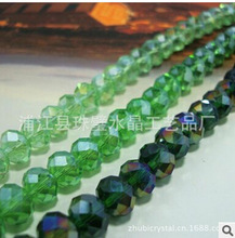 mail beads price