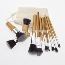 bamboo brush set price