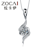 ZOCAI Encounter 0.15 ct natural genuine diamond 18K white gold pendant + 925 silver chain as gift