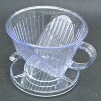 2~4 coffee dripper/coffee filter cup+40pcs per bag coffee paper filter free shipping
