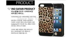 leopard safari promotion