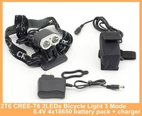 2T6 CREE-T6 2LEDs Bicycle Light 3 Mode Headlight 1800lm Flashlight Headlamp With 8.4V 4x18650 battery pack + charger