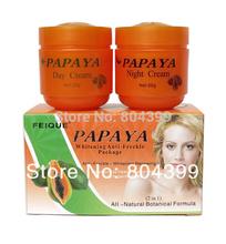 papaya whitening price