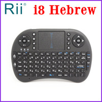 Free DHL - Original Rii i8 Hebrew Keybaord 2.4G Wireless Mini  Air Mouse for Android TV Box/PC Black Color High Quality - 20pcs