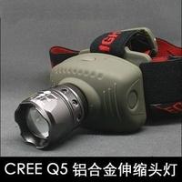 Zoom CREE LED headlight glare headlights third gear / outdoor equipment, fishing telescopic zoom headlamp headlight