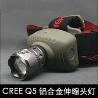 Zoom CREE LED headlight glare headlights third gear / outdoor equipment, fishing telescopic zoom headlamp headlight