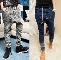 male HIPHOP Low Drop crotch pants men denim Jeans Harem hip hop pants men baggy pants Stretch trousers loose pantalon