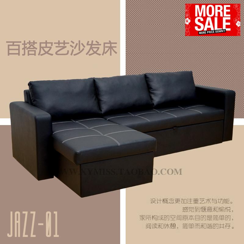 Achetez en gros lit ikea canap d 39 angle en ligne des grossistes lit ike - Canape lit angle ikea ...