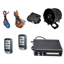 car alarm with central locking promotion