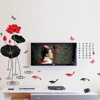 Ink Lotus Pond Traditional Chinese Wallsticker DIY Elegant Wall Decor Parlor/ Restaurant/ Bedroom Background Wall Sticker