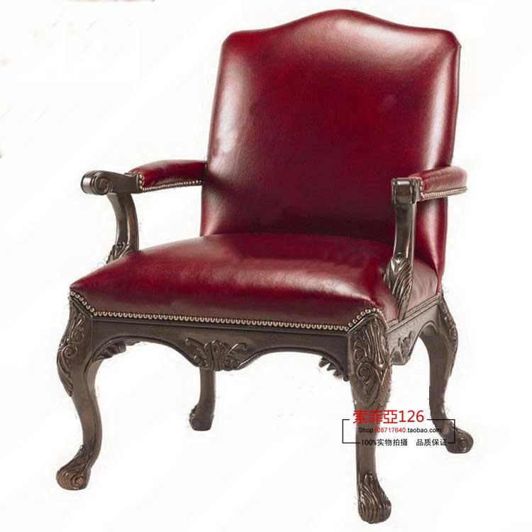 European high-grade wood armchair armchair chair vintage American casual den model room hotel(China (Mainland))