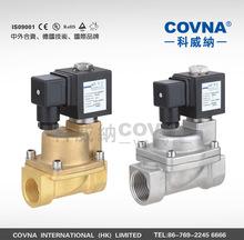 popular valve steam