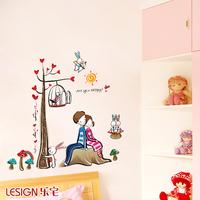 Love Tree Romantic DIY Wall stickers Wall Decoration Cartoon Sticker Home Decor