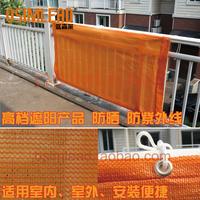 Sun-shading net sun thermal network balcony anti-uv sun-shading curtain 0.9 1.8 meters