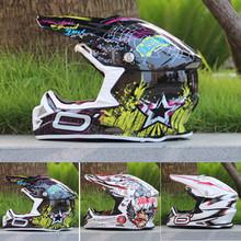 motocross helmet promotion
