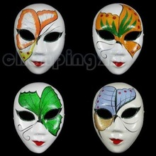 butterfly mask price