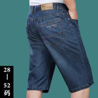 7XL 6XL 5XL 4XL SIZE 52 WAIST 130 HIP 150 Large denim shorts summer thin male plus fat guy men boy pants pants loose jeans