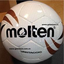 ball 4 price