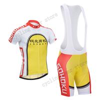 2014  cyclingbox  new style  and fashion cycling wear