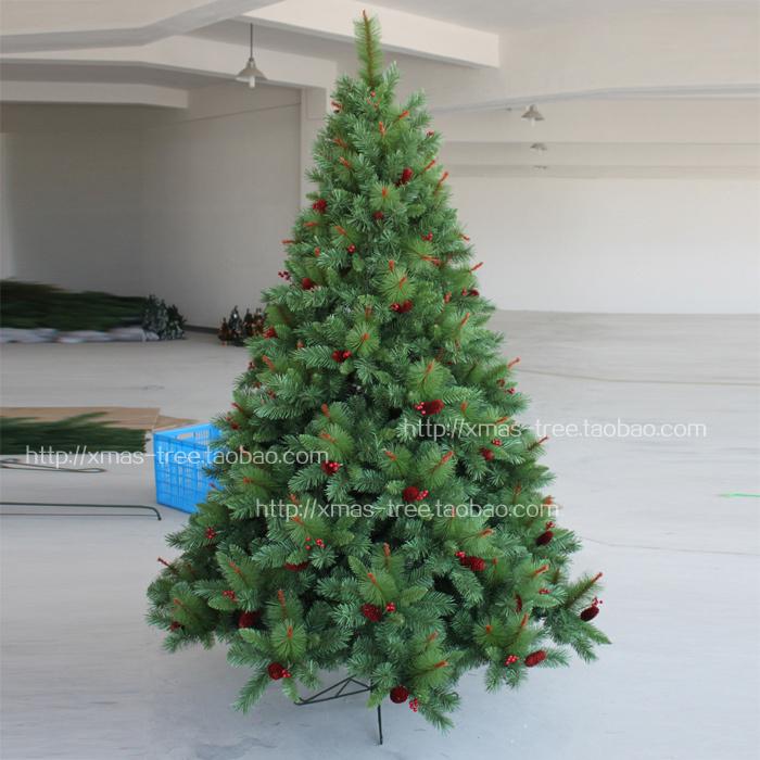 Leaf Pine Tree Pine Cone Christmas Tree