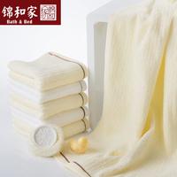 100% Bamboo fiber Baby bath towel (68cm*138cm/4 colors) Baby Bedding Needlework Children Towel