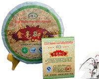 "2012 super trees old tree tea origin tea menghai special offer direct sale free shipping chinese tea ""pu-erh"" tea compressed"