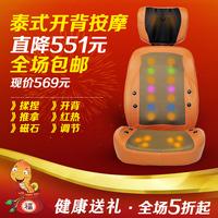 Massage chair cushion for leaning on of neck shoulder waist strength vertebral lumbar cervical spine massager massager