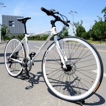 B129  VIP Forever 700C Road Bike 7 Speeds Steel Frame  Road bicycle bike speed bicicletas bikes Disc Brake 2014 New TZ official (China (Mainland))