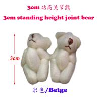 Fashion Pendant 100pcs 3cm #Beige Mini Joint Bear Bare Joint Bear Doll Cell Phone Pendant Cartoon Plush Stuffed Toy Doll
