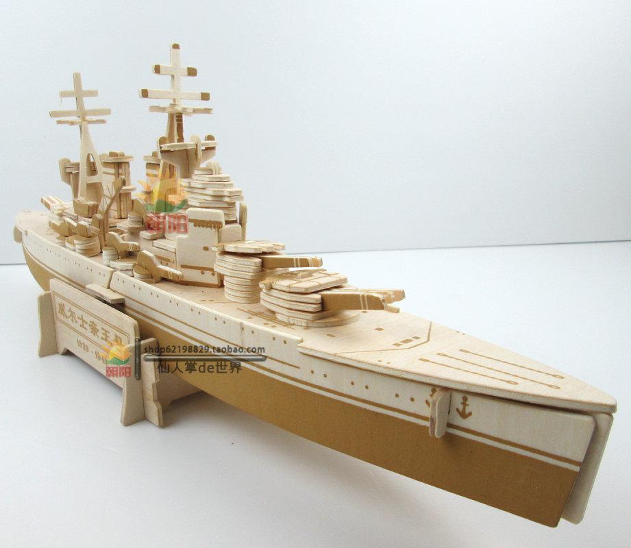 model ship DIY puzzle 3D wooden models building toy Building kits toys ...