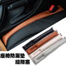 popular car interior cover
