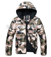 2014 winter fashion brands padded hooded men burst models camouflage coat Size:XL-4XL Men's coat large size