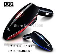 Free shipping Car DGQ (C1) Air Purifier With USB Car Charger,electric car air purifier automatic air freshener