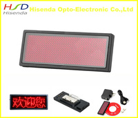 Red LED name badge sign scrolling message advertising display / business card show tag /Rechargable+Programmed 12*36 dots