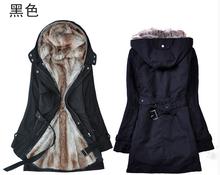down jacket price