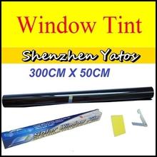 window solar heat price