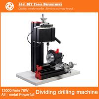 12000r/min 70W Powerfull All-Metal Dividing Drilling Machine DIY Metal Drilling Machine with Dividing Attachment