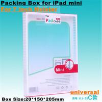 1000pcs! 20*150*205mm Universal  PVC Tablet Case Shell Holster Retail Box High-grade 7.9inch Packaging Display Box for iPad mini
