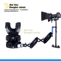 Steadycam vest Stabilizer Double arm Steadycam HD ready carbon fiber Vest & Arm II
