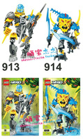 Free shipping 44012 Evo +44013 Aquagon, Robot Hero Factory 5.0,Assembling Toys compatible with Fight inserted Assembly block