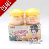 Chinese medicine revitalizing whitening freckle set speckle 2 piece set